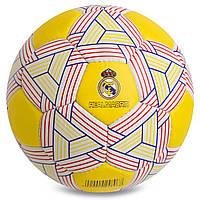 Мяч футбольный Реал Мадрид желтый 2020