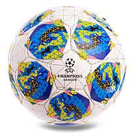 Мяч футбольный (бело-голубой) Лиги Чемпионов сезон 2019-2020