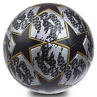 Мяч футбольный (серебристый) 2019-2020