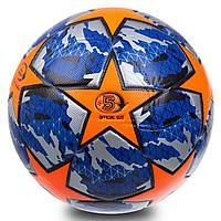 Мяч футбольный (сине-оранжевый) 2019-2020