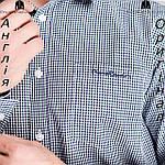 Рубашка мужская Pierre Cardin из Англии - на длинный рукав, фото 6