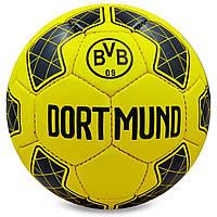 Футбольный мяч (желтый) Боруссия Дортмунд
