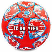 Футбольный мяч Бавария Мюнхен (красный) 2021