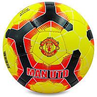 Футбольный мяч (желтый) Манчестер Юнайтед