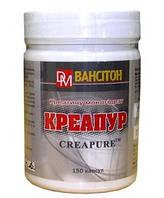 Ванситон Креапур 150 капсул