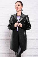 Роскошный эффектный стильный модный черный женский кардиган из экокожи, красивая одежда для женщин