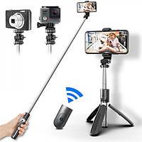 Селфи палка для телефона Selfie Stick L02 PLUS Монопод - трипод с кнопкой-пультом Bluetooth Черная