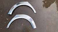 Ремвставка (арка) заднего крыла правая Geely CK, 5401022180001-R Лицензия