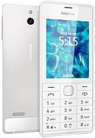 Мобильный телефон Nokia 515 Dual Sim Black UCRF (гарантия 12 мес)