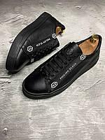Кеды модные Philipp Plein-125 мужские кроссовки кожа LUX Реплика Black (Размер 40)
