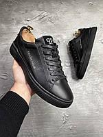 Кеды модные Philipp Plein-55 мужские кроссовки кожа LUX Реплика Black (Размер 40)