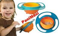 Тарелка непроливайка не раскидайка! Gyro Bowl то что надо детям