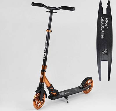 Самокат двухколесный складной Best Scooter S-40388 оранжевый