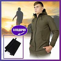 Стильная куртка мужская хаки с капюшоном демисезонная SoftShell, молодежная куртка стильная + подарок