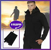 Стильная куртка мужская черная с капюшоном Soft Shell, молодежная куртка стильная демисезонная + подарок