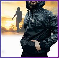 Стильная мужская куртка камуфляж серо-черный спортивная с капюшоном не промокаемая ветровка Windbreaker
