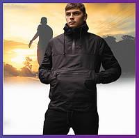 Стильная куртка мужская черная с капюшоном демисезонная Intruder, спортивная ветровка молодежная непромокаемая