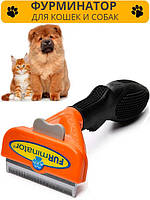 Фурминатор для собак и кошек среднего размера. 6.5 см. с кнопкой Short Hair DX
