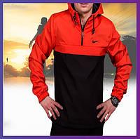 Молодежная куртка анорак мужская черная-красная с капюшоном демисезонная, ветровка спортивная