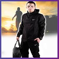 Молодежная куртка анорак мужская черная с капюшоном демисезонная, ветровка спортивная