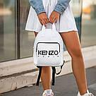 Стильный кожаный женский рюкзак. Белый, фото 7