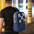 Стильний рюкзак міський OFF WHITE, оф вайт. Синій, фото 2