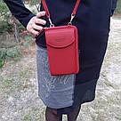 Женский кошелек-клатч, сумочка Baellerry Forever. Красный, фото 10