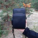 Жіночий гаманець-клатч, сумочка Baellerry Show You. Чорний, фото 3