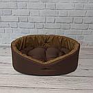 Лежак для кошек и собак. Коричневый + койот, фото 3