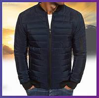 Молодежная куртка мужская короткая демисезонная синяя, бомбер без капюшона, ветровка осень весна