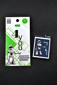 Акумулятор для телефону Huawei Y7 (HB406689ECW) (Y7 Prime, Y9 2018, Nova Lite +, Nova Lite 2) 4you PERFECT
