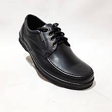 Чоловічі шкіряні туфлі на шнурках прошиті BASTION (Бастіон) Чорні відмінне якості