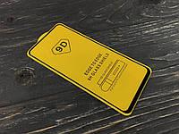 Захисне скло Full Glue для OPPO A53