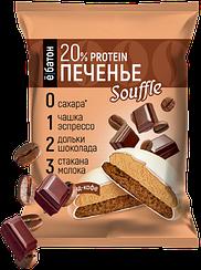 Протеиновое печенье Souffle Ё|батон  Шоколад-Кофе  (50 грамм)
