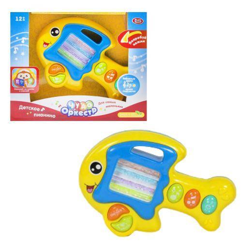 Піаніно дитяча іграшка, Диво оркестр, жовтий, Play Smart