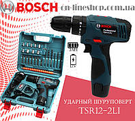 Ударный шуруповерт BOSCH TSR12-2LI (12V 3AH ) с набором инструментов Аккумуляторный шуруповерт бош