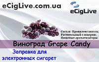 Виноград Grape Candy. 10 мл. Жидкость для электронных сигарет.