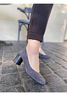Туфли лодочки из натуральной замши на удобном каблуке высотой 6 см серого цвета