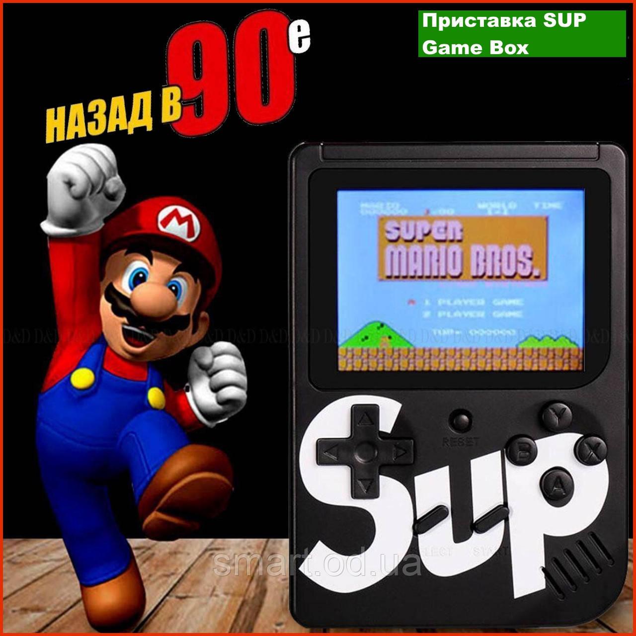 Портативна ігрова приставка Game Box SUP на 400 ігор Retro dendy консоль денді до телевізора геймпад