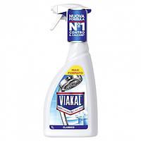 Средства для чистки Ванны и Туалета Viakal