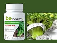 Екстракт Броколі (Сульфорафан) BE HEALTHY Джерелія,60 капс., фото 7