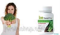 Екстракт Броколі (Сульфорафан) BE HEALTHY Джерелія,60 капс., фото 8