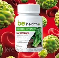 Екстракт Броколі (Сульфорафан) BE HEALTHY Джерелія,60 капс., фото 4