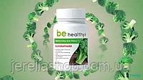 Екстракт Броколі (Сульфорафан) BE HEALTHY Джерелія,60 капс., фото 10