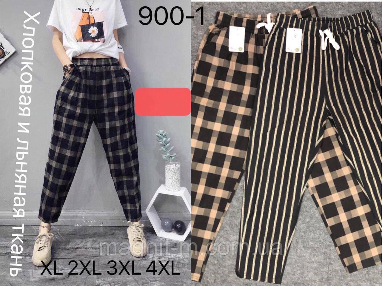 Трендові молодіжні брюки бавовняні. Клітка, смужка. №900-1.