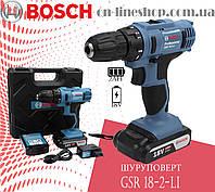 Шуруповерт BOSCH GSR 18-2-LI (18V 2A) Аккумуляторный шуруповерт Бош