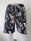 Чоловічі літні шорти з карманами та підкладкою тм CASTOM, фото 3
