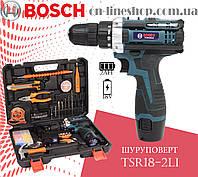 Шуруповерт BOSCH TSR18-2LI (18V 2AH) Аккумуляторный шуруповерт Бош с набором инструментов