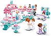 Конструктор Sluban для девочек «Счастливая свадьба» 353 детали .