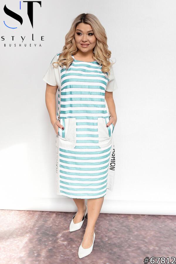 Літнє плаття в смужку в морському стилі М'ята, Льон
